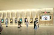 Reel Cinemas Dubai Marina Mall lobby entrance