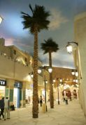Ibn Battuta Mall Tunisia Court boulevard (Ibn Battuta Shopping Mall)