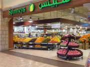 Spinneys entrance Mercato Mall Dubai (Mercato Mall Dubai)
