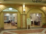 Laura Ashley Mercato Mall Dubai