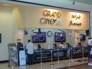 Mercato Mall Dubai Grand Cinemas