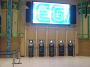 Sega theme park Dubai ticket machines (Sega Republic Dubai Mall)