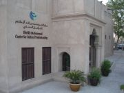 Sheikh Mohammed Center for Cultural Understanding
